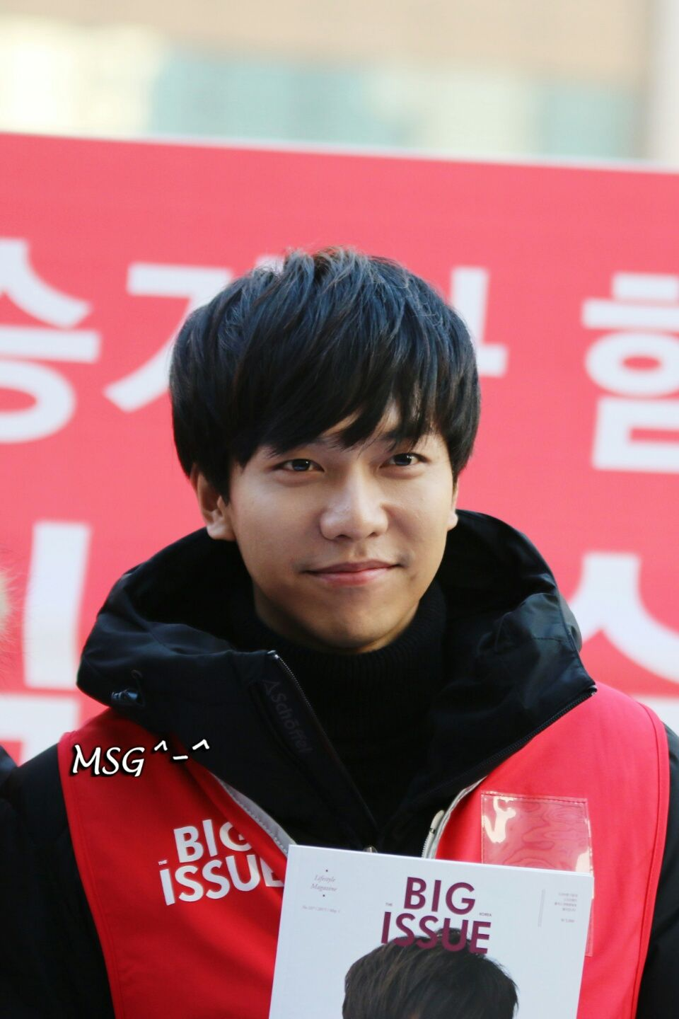 Dispatch Special: Irresistible Dimples - Lee Seung Gi