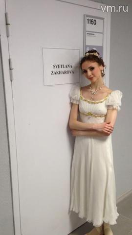 """<<Svetlana Zakharova # """"Freeze"""" # Photo © Vladimir Fridkes>>"""