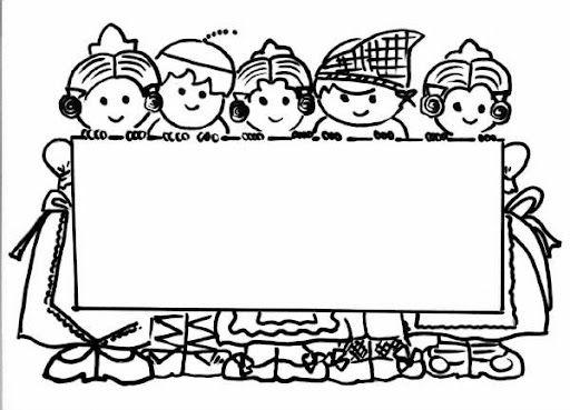 Las Fallas Son Unas Fiestas Con Una Arraigada Tradicion En La Ciudad De Valencia Y Diferentes Poblaciones De La Comunidad Valenciana Te Falle Fichas Dibujos
