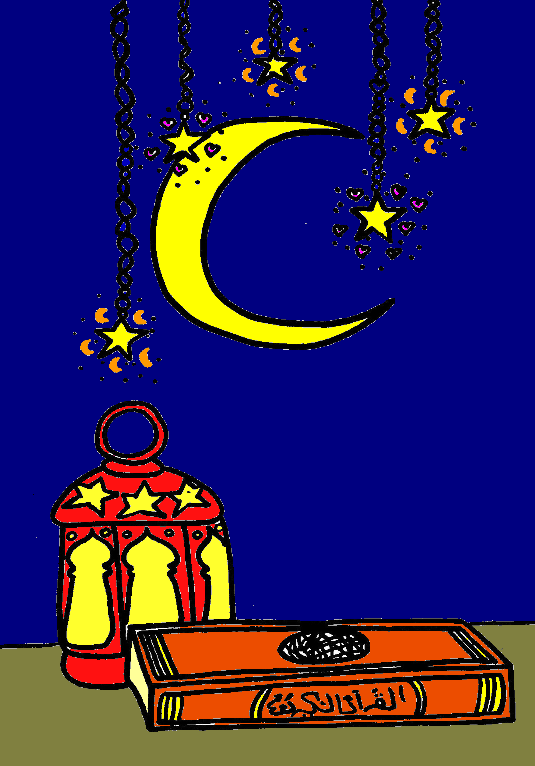 Coloriage Islam.Ramadan Coloring Coloriage Islam رمضان Ramadan Islam Et Muslim