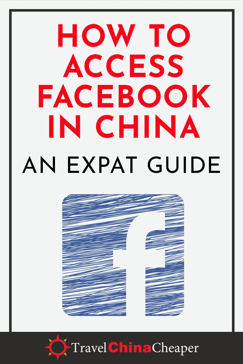 0e1d27440c8b4c41aa4c9ea02b298065 - How To Access Gmail In China Without Vpn