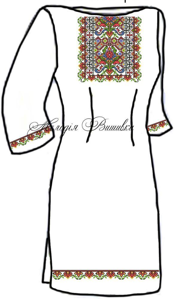 Жіночі сукні - заготовки для вишивки бісером або нитками (хрестиком ... 574514d0c83a4