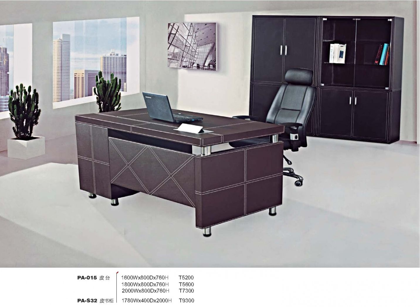 Leather Office Desk Executive Home Furniture Check More At Http Michael