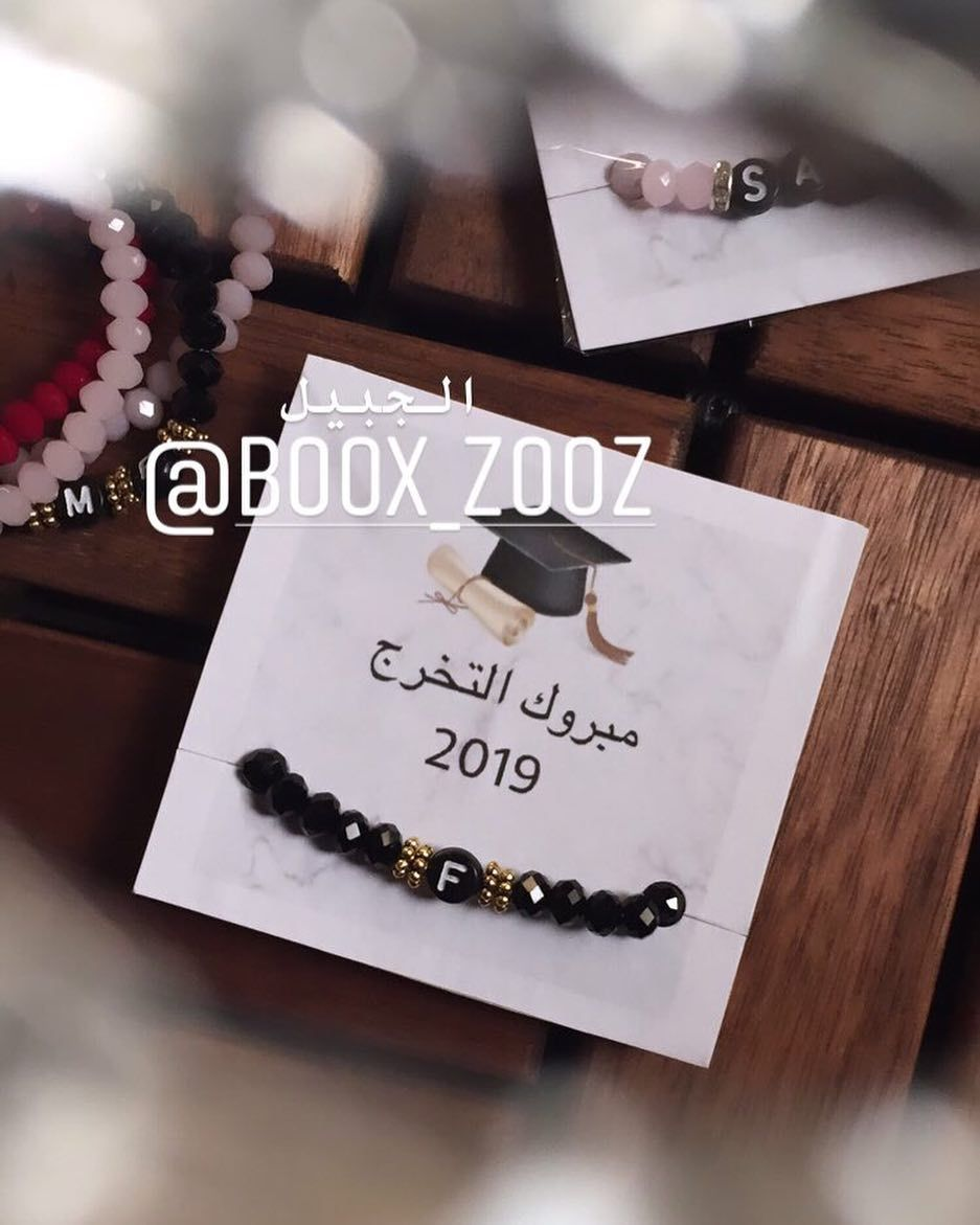 Pin By Basma On Gifts In 2020 Place Card Holders Place Cards Card Holder