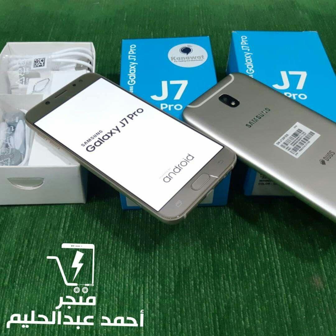 اجهزتنا كسر الزيرو بتتعامل نفس معاملة الزيرو بانفراد كل اجهزتنا عليها ضمان Samsung Galaxy J7 Pro 32g 3999l E Samsung Galaxy Samsung Galaxy