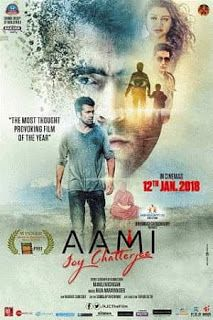 Watch Aami Full-Movie Streaming