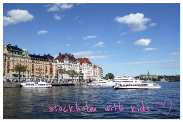 Dubai our Sandbox Discovering Stockholm with kids. Things to do and see. Travel