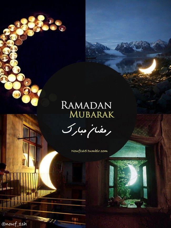 Pin By Sanaa الألفي On Deen Ramadan Ramadan Mubarak Ramadan Quotes