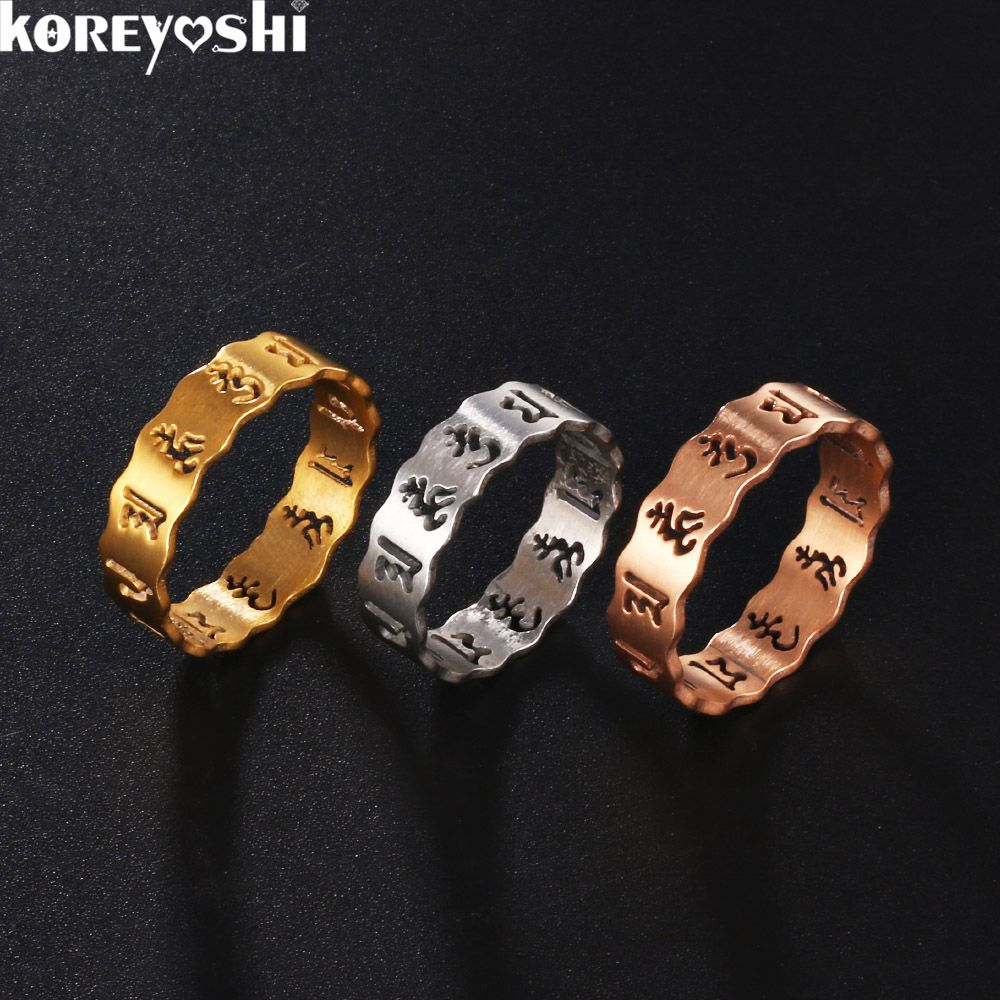 2017 Top quality New Arrival stainless steel rings Jewelry 3 color Rose gold /silver /gold color six words mantra ring anel