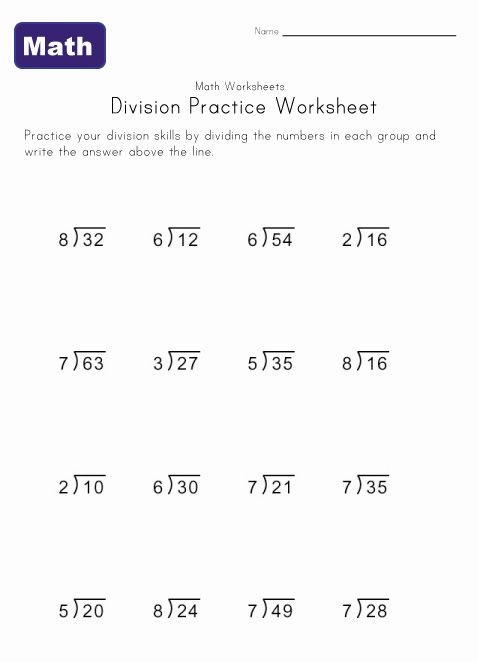 single digit division worksheet 6 | Math worksheets ...