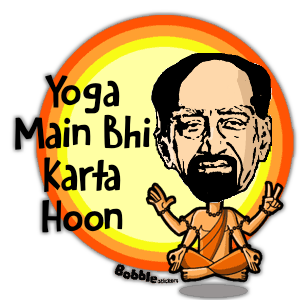 Hamid Ansari on Yoga Day bobble.in/vr