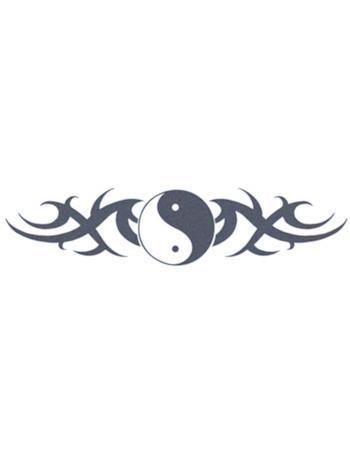 4204065922021 Tribal Yin Yang Tribal Band Tattoo, Arm Band Tattoo, Fox Tattoo, Forearm  Tattoos
