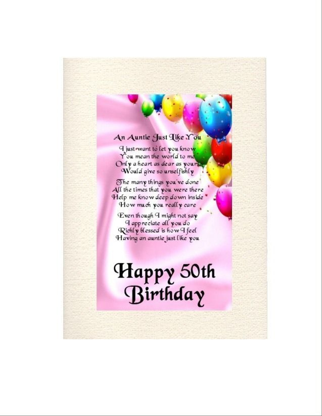Personalised Birthday Card 50th Birthday An Auntie Poem Auntie