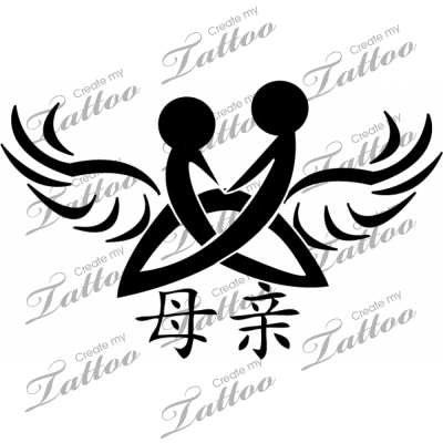 Motherandsonsymbols Friendship Chinese Symbol For Mother