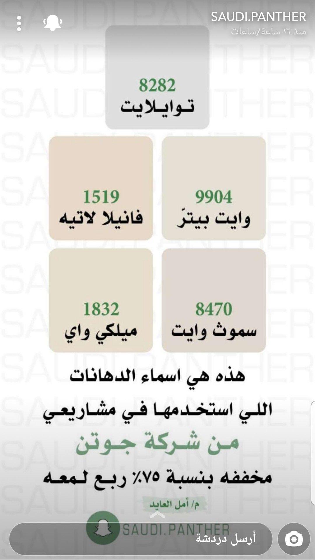 Pin By Fatimah Al Sadah On Interior Design Decor Home Living Room Diy Crafts For Home Decor Living Room Decor Colors