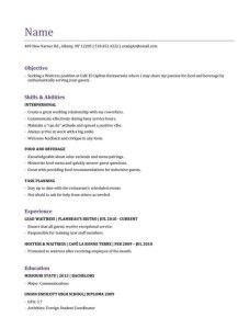 Waitress Resume Template HttpWwwWaitressresumeNet  Helpful