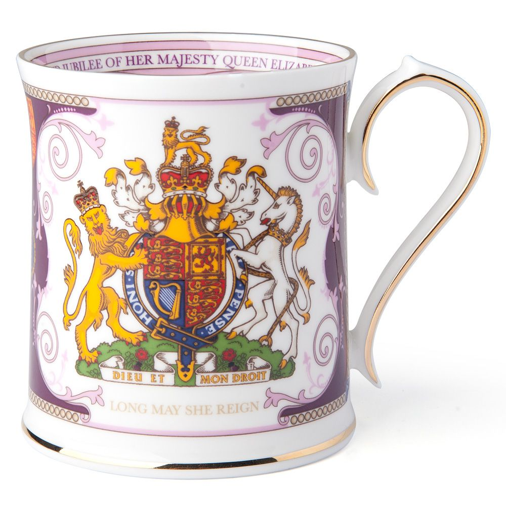 Aynsley - Diamond Jubilee Stafford Tankard