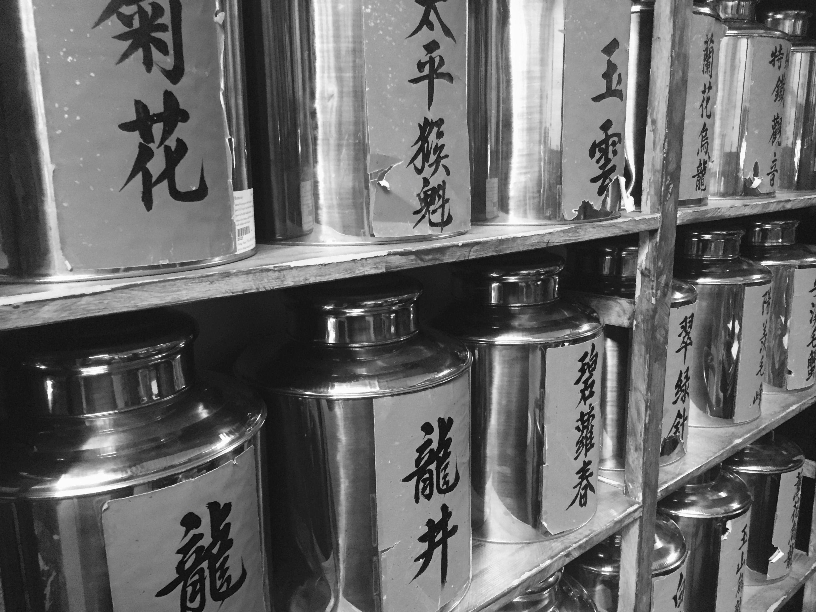 Ching ching cha tea house tea room tea house tea