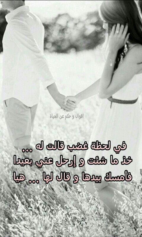 اقوال حكم غضب حب كلمات مقولات Qoutes Photo Eaa