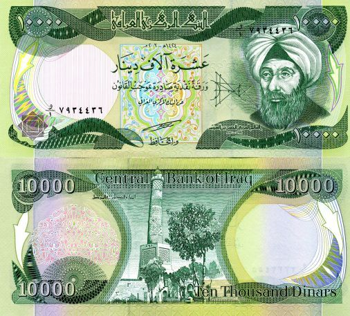 This Is A Picture Of The Legal Iraqi 10 000 Dinar Note New Banknotes Have Series Anti Counterfeit Features Including Watermarks