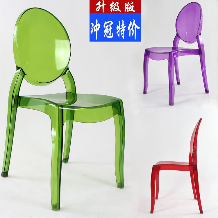 Incroyable European Style Furniture/acrylic Chair/ghost Chair/lucency/dining Chair /leisure