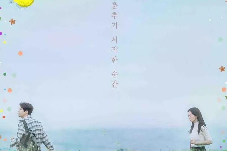 "Kim Seon Ho And Shin Min Ah's Drama ""Hometown Cha-Cha-Cha"" Announces Premiere Date With 1st Poster"