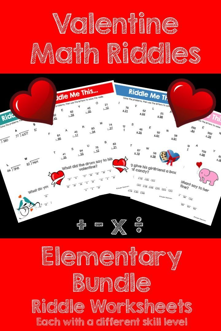 Valentine Riddles valentines day riddles solving 2 step equations