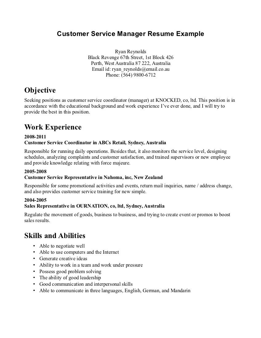 Customer Service Manager Resume Httpresumecareerfo