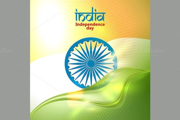 Indian Independence Day  Flyer Template And Template