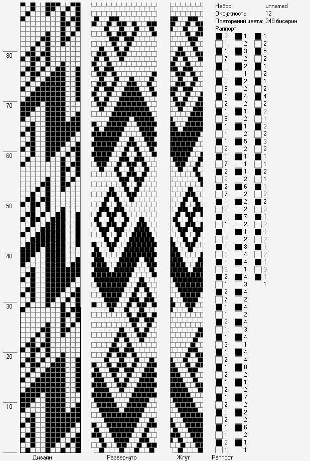 150 схем вязания жгутов на 11-12 бисерин / Вязание с бисером ...