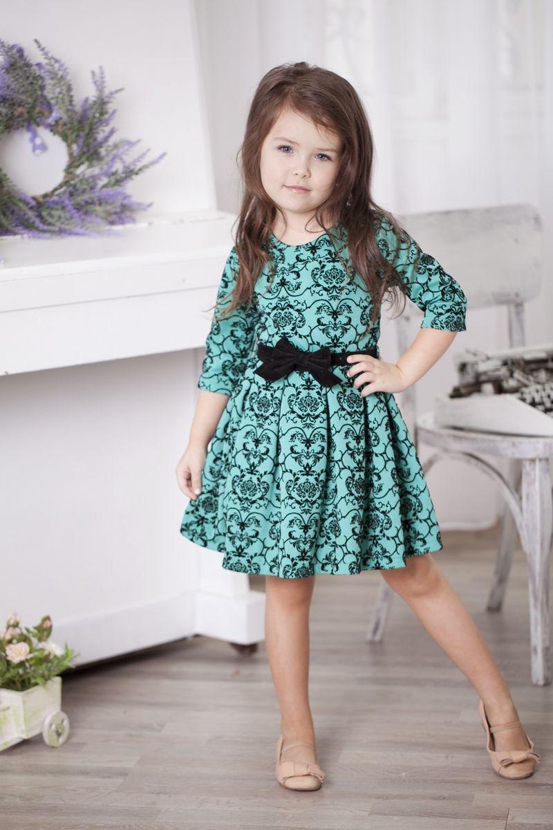 Детское платье (005.2)   Детские платья оптом от украинского производителя  YAMILA ТM   Каталог
