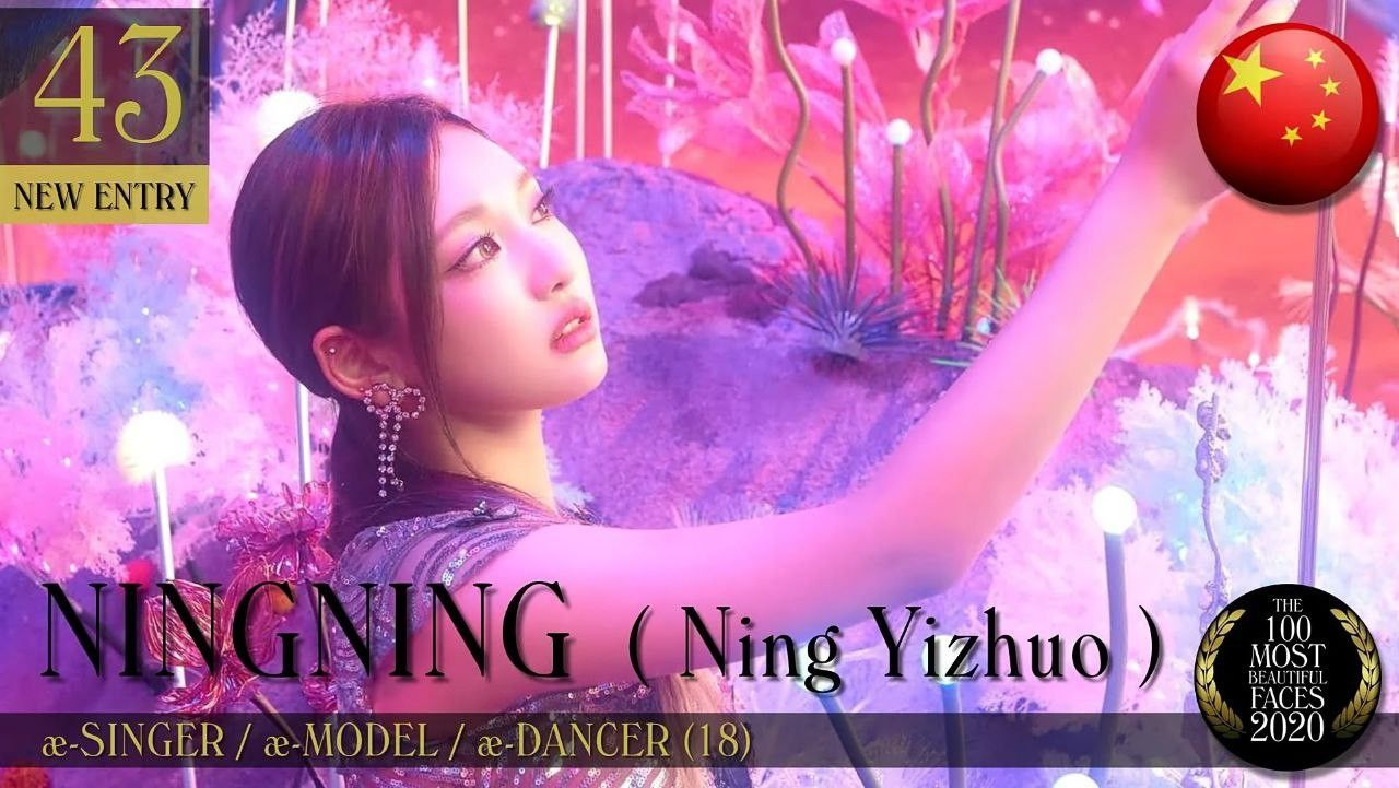 The 100 Most Beautiful Faces Of 2020 By Tccandler 43 Ningning Most Beautiful Faces Beautiful Face Handsome Faces