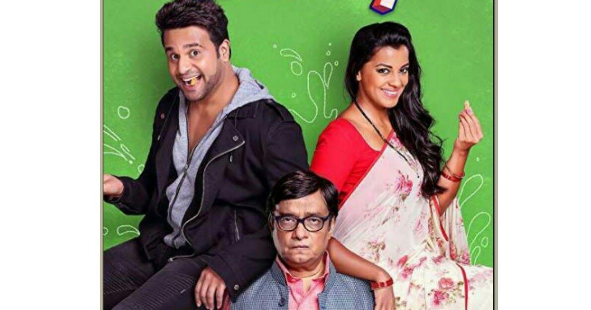 Sharma ji ki lag gayi (2019) Full HD Movie Free Download ...