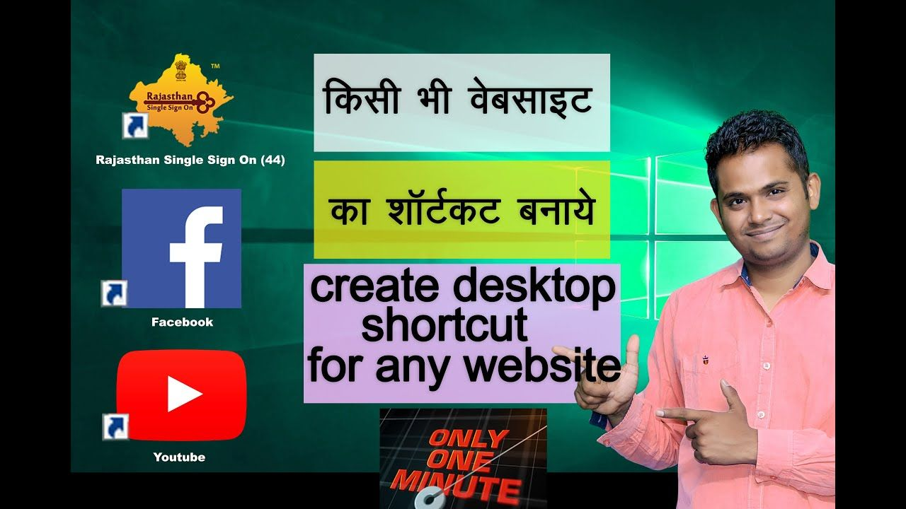 Create Desktop Shortcut Icon For Any Website Multi Expert In 2020 Shortcut Icon Website Icon