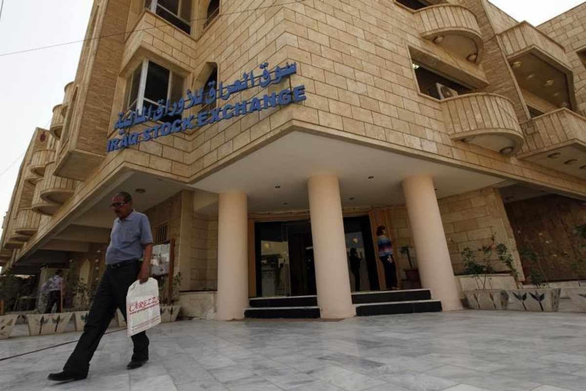 سوق العراق للاوراق المالية والتحديات التي يواجهها في سوق التداولات Investors House Styles Mansions