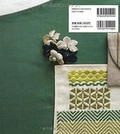 Sashiko Embroidery Desings in Northern Japan Tohoku Japanese Craft Book How to Needlework Pin cushio – natalie