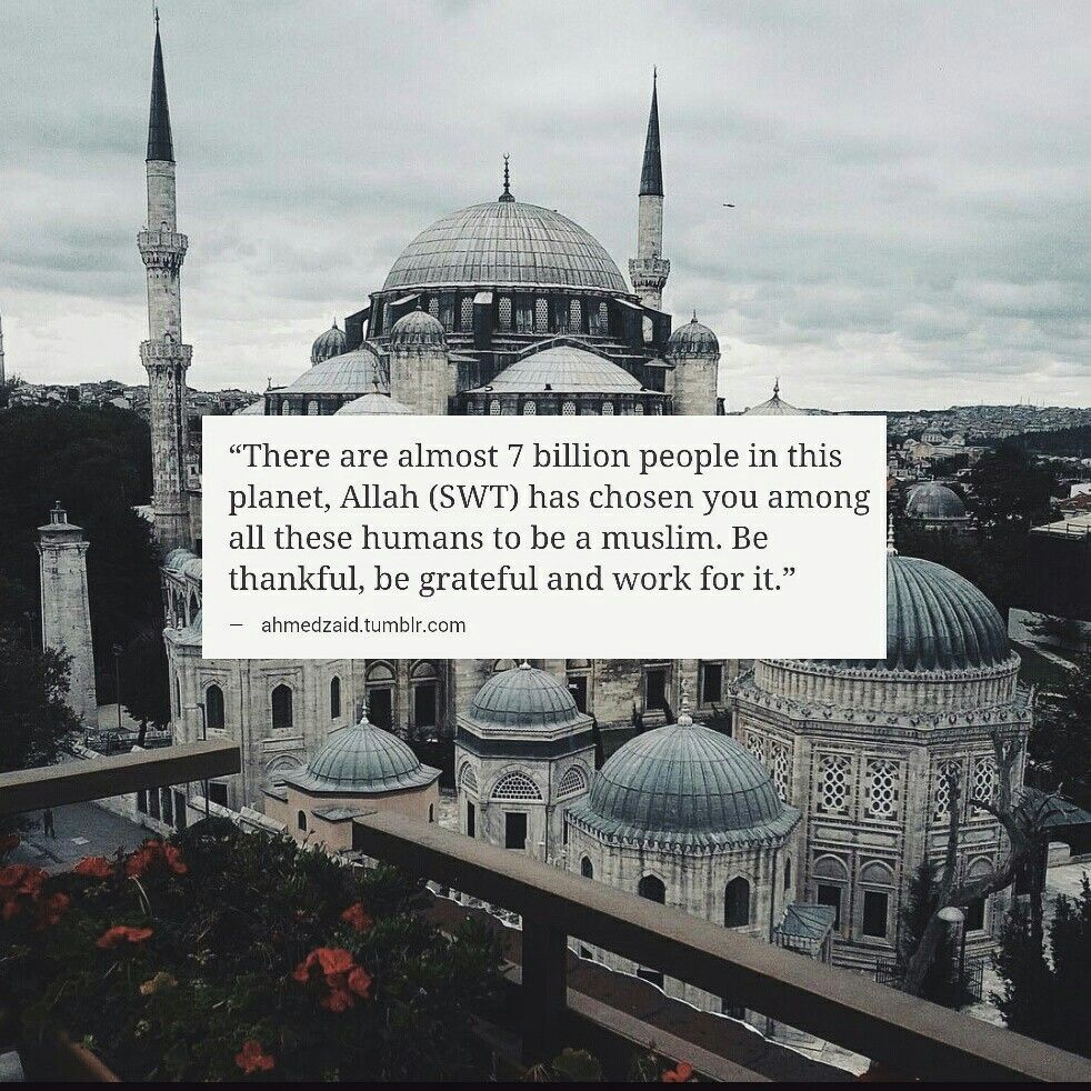 Allah Has Bestowed Countless Blessings Upon Us But When