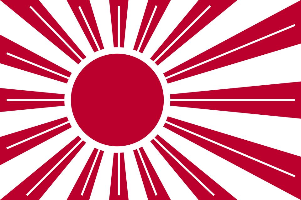 Japan S Rising Sun Flag Remastered Vexillology Rising Sun Flag Flag Sunrise