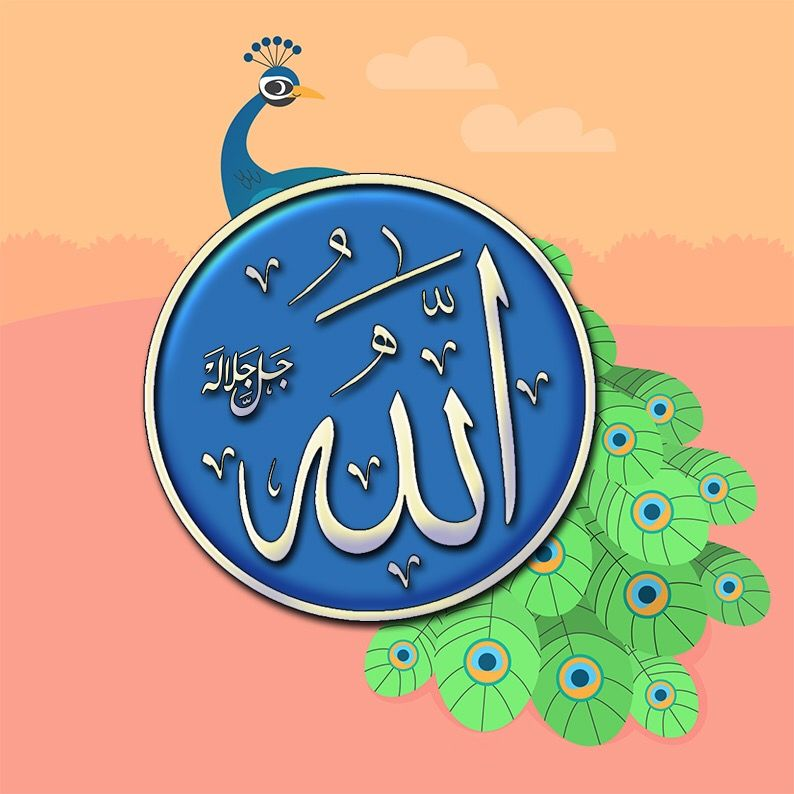 Pin By Ihk Sƒ ѕ Nsℓayaѕ On Aℓℓah تصاميم Hoop Art Kaligrafi Allah Butterfly Flowers
