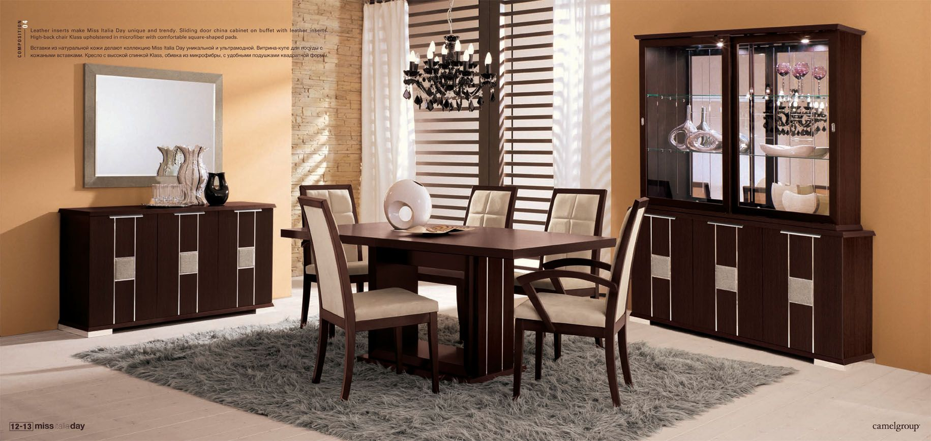 Dinner Room Furniture Nice Home Decoration Interior