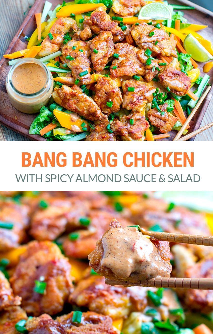 Paleo Bang Bang Chicken With Spicy Almond Sauce & Salad #chicken #paleo #almondbutter #dinner #chickenrecipes #paleorecipes