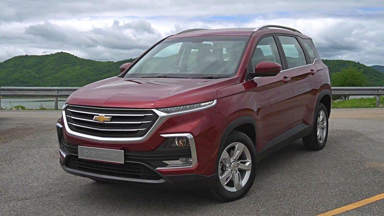 2020 Chevrolet Captiva Lt Chevrolet Captiva Chevrolet Captiva