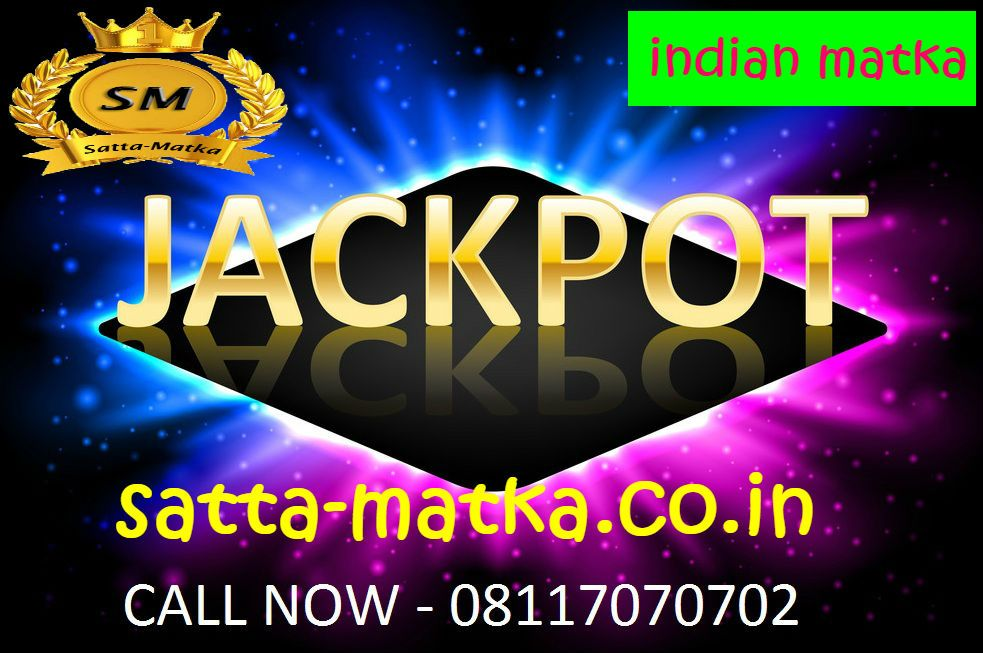 Classic matka betting india bethea tvg horse betting mobile device