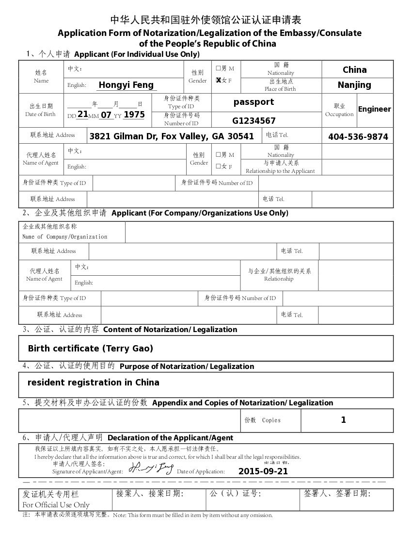 0e2c5059f9e8bfeff07e44220036ab7a Visa Application Form For China In Stan on