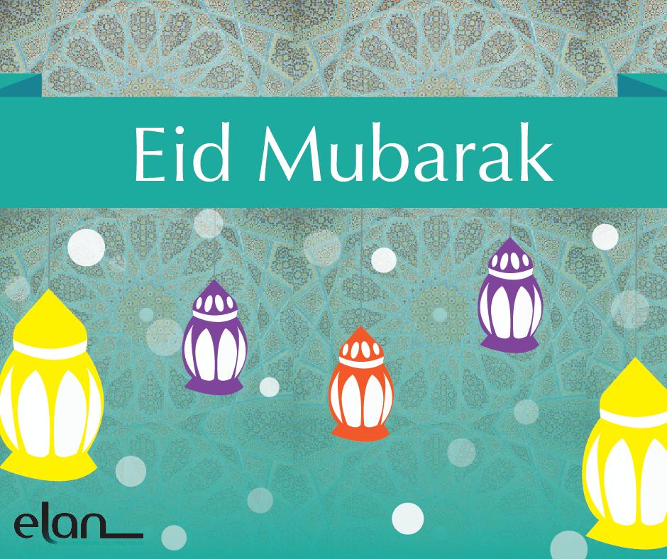 #EidMubarak #Ramadan2016 