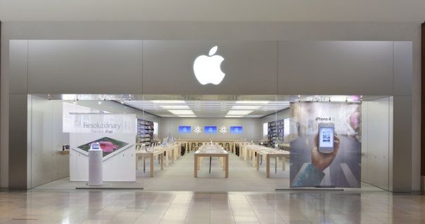 Apple Store North Star Mall Locator And Hours