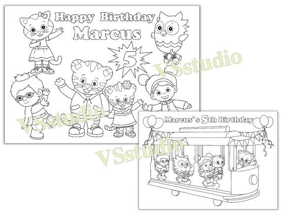 Daniel Tiger Birthday Party Coloring Pages Favor PDF File
