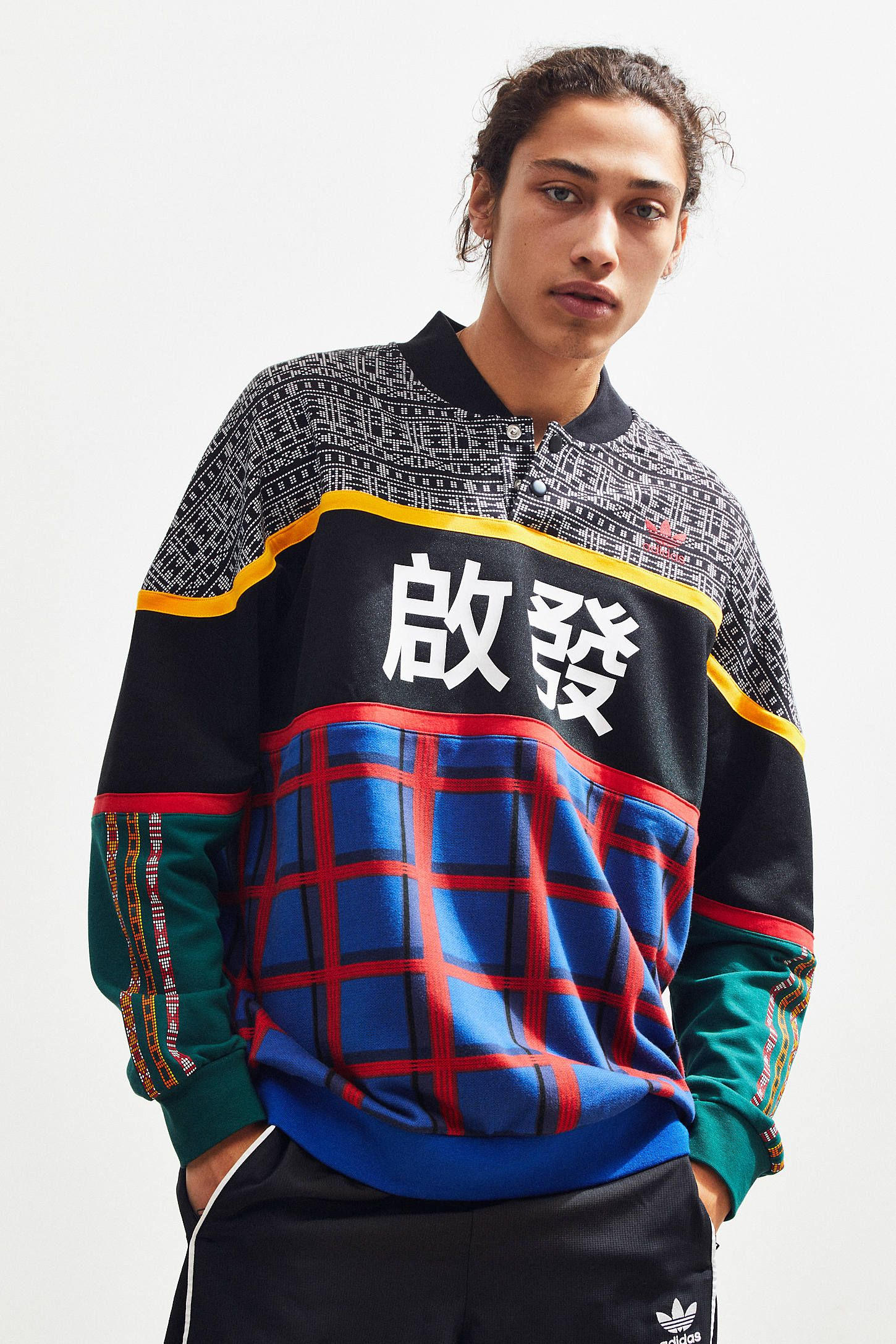 wholesale outlet best big discount adidas X Pharrell Williams SolarHu Pullover Sweatshirt ...
