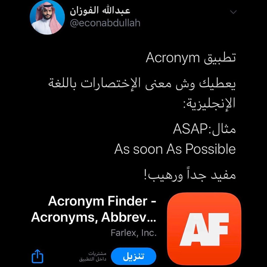 Pin By منوعات مفيدة On تطبيقات Creative Apps Learning Websites App Pictures