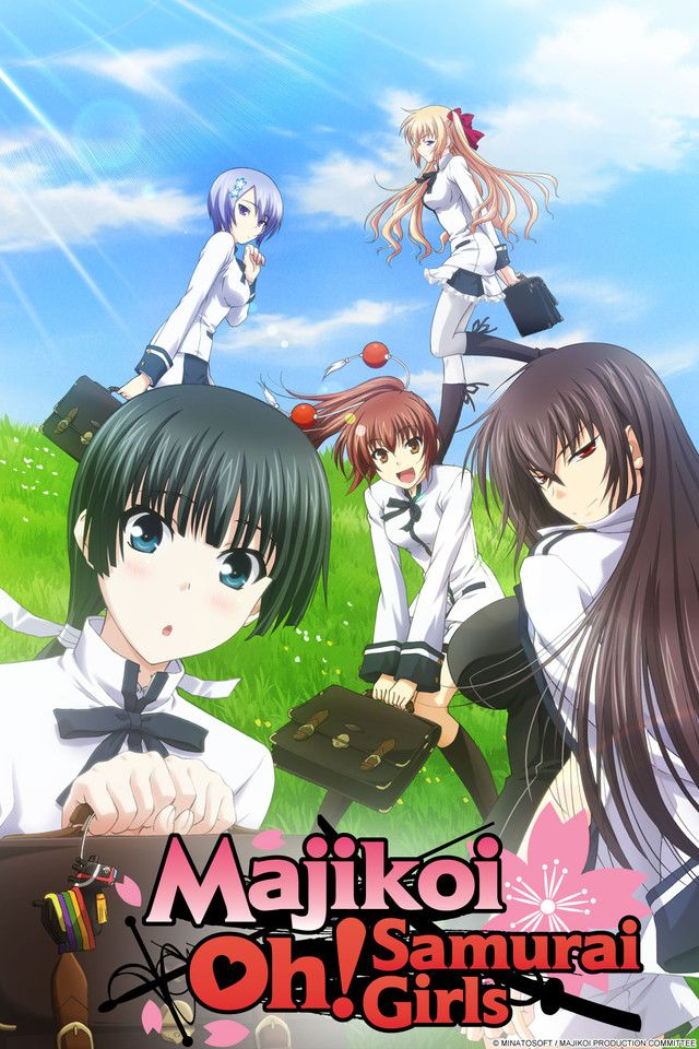 Majikoi Oh! Samurai Girls Anime, Popular anime, Anime